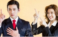 sau yoo seung ho den luot l infinite che kim so hyun gia