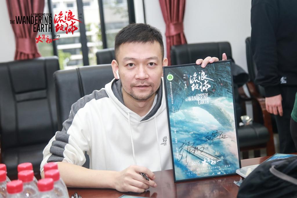 Đạo diễn Quách Phàm là người mở ra thể loại phim khoa học viễn tưởng Trung Quốc với phim Địa cầu lưu lạc