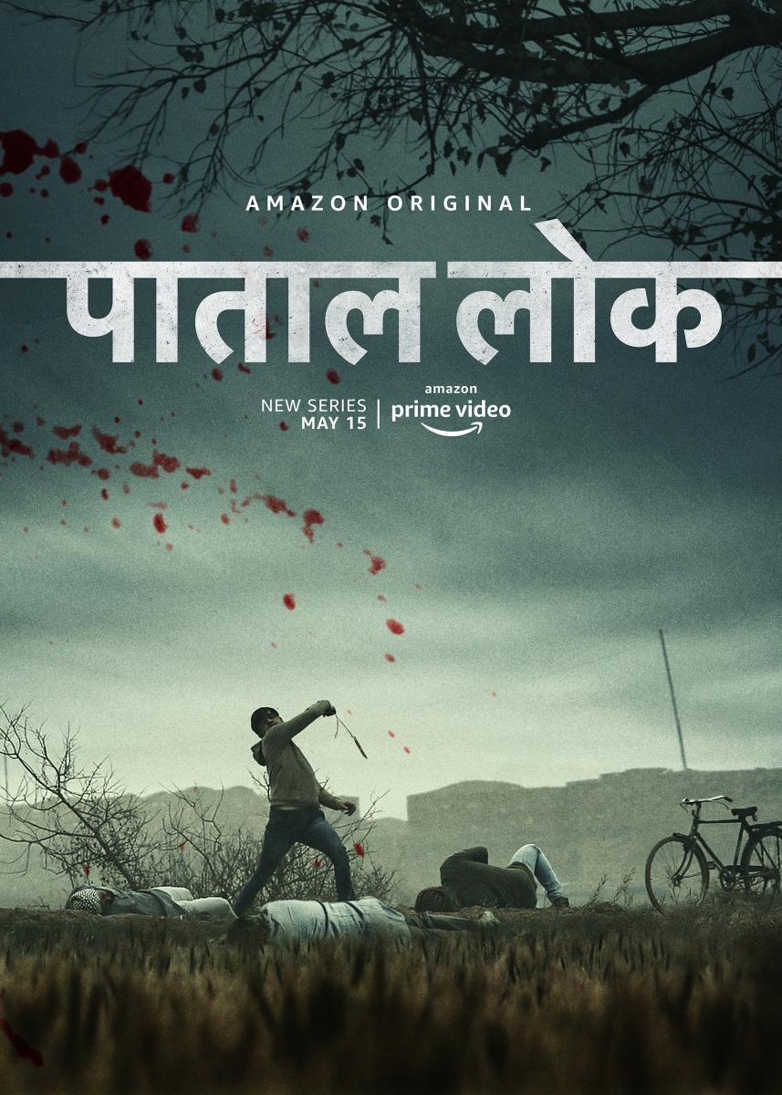 Phim Paatal Lok dù đang ăn khách cũng bị đồn hủy phần 2 do đề cập đến nạn tham nhũng ở Ấn Độ