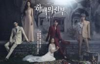 'Cô dâu thủy thần' tung poster giống... 'Chạng vạng'?