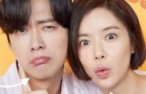 phim moi cua hwang jung eum nam chot bang phim khung gio toi thu 4 5