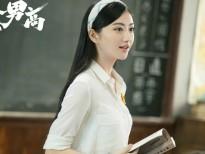 Sau vai diễn bị chê trong 'Kong', Cảnh Điềm vào vai cô giáo trong bộ phim 'bạo lực học đường'
