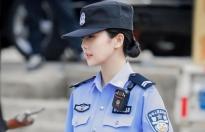 Bạch Lộc lộ tạo hình cảnh sát cực ngầu trong phim mới 'Cảnh sát vinh dự'