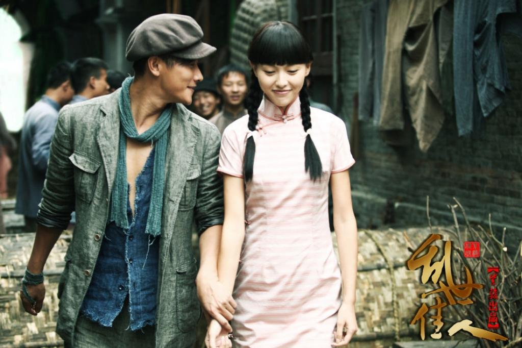 la tan duong yen 4 lan hop tac moi cong khai chuyen tinh