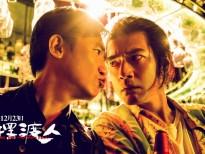 Chết cười với Lương Triều Vỹ & Kim Thành Vũ cực hài trong phim mới của Vương Gia Vệ