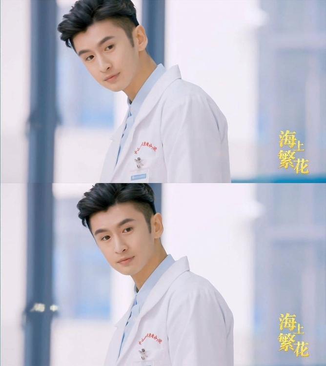 'Hải Thượng Phồn Hoa': Trương Vân Long đẹp trai, dịu dàng nhưng chỉ 'sống sót' được qua 6 tập phim