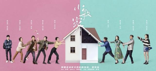 'Tiểu Mẫn Gia - Gia đình Tiểu Mẫn' chính thức đóng máy, Châu Tấn khẳng định nét đẹp vượt thời gian
