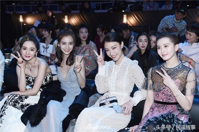 Dương Mịch và 3 sao nữ Cbiz nào sẽ trở thành 'Tứ đại Hoa đán' thế hệ mới?