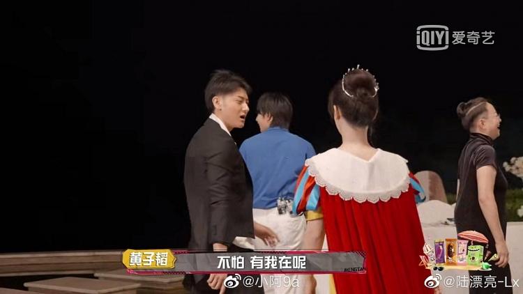Liên tục 'gây hấn', 'đụng độ' nhau nhưng Hoàng Tử Thao và Dương Tử lại là cặp đôi được đẩy thuyền nhiều nhất trong Manh Thám