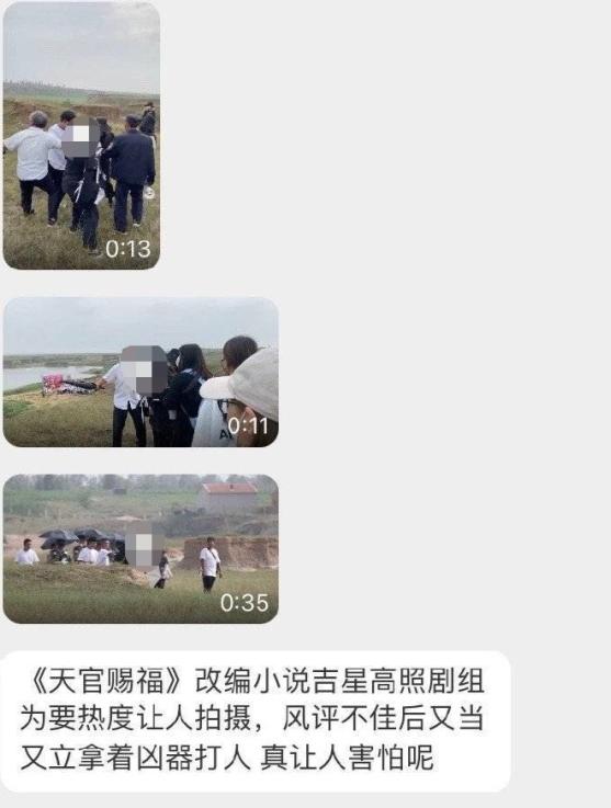 Đoàn phim 'Thiên Quan Tứ Phúc' hùng hổ đánh fans nữ đến chụp ảnh ở hiện trường