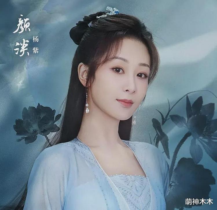 'Trầm Vụn Hương Phai' tung trailer đầu: Tạo hình của Thành Nghị đụng hàng 'Lưu Ly', Dương Tử sinh ra là để đóng phim tiên hiệp