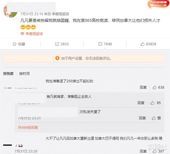 Ngô Diệc Phàm bị bắt tạm giam, gần 1000 fan nữ đòi bỏ quốc tịch Trung Quốc nếu idol không được thả