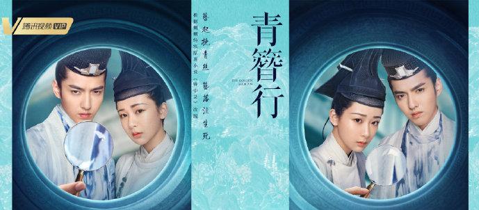 Dương Tử đặt nguyên tắc: 'Chọn phim phải xem bạn diễn' và cú vạ lây bất ngờ đến từ Ngô Diệc Phàm