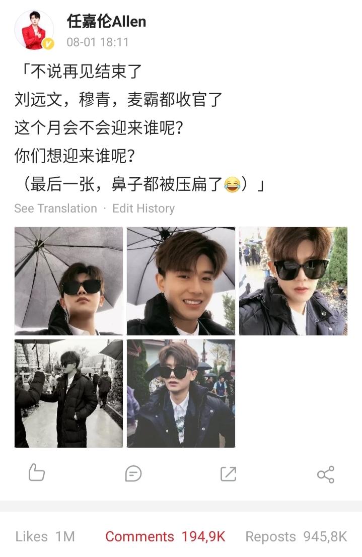Nhậm Gia Luân cập nhật weibo, úp mở chuyện 'Trường An Như Cố' chuẩn bị lên sóng giữa tháng 8