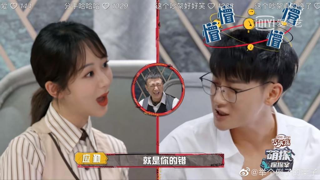 Bất ngờ được Hoàng Tử Thao gọi là 'bà xã', phản ứng của Dương Tử khiến dân tình 'ngã ngửa'