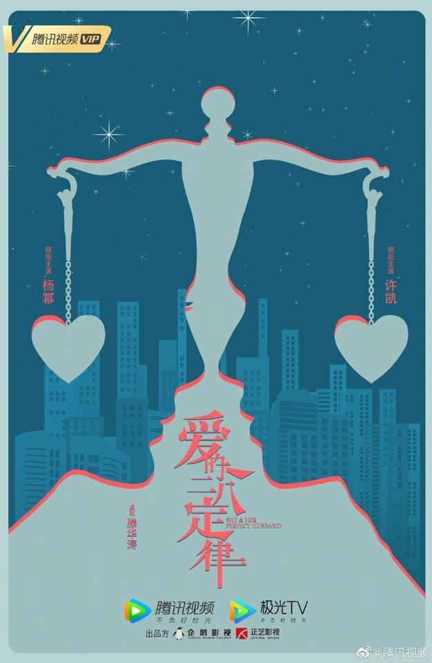 'Định luật 80/20 của tình yêu' của Dương Mịch và Hứa Khải dự kiến lên sóng cuối năm 2021