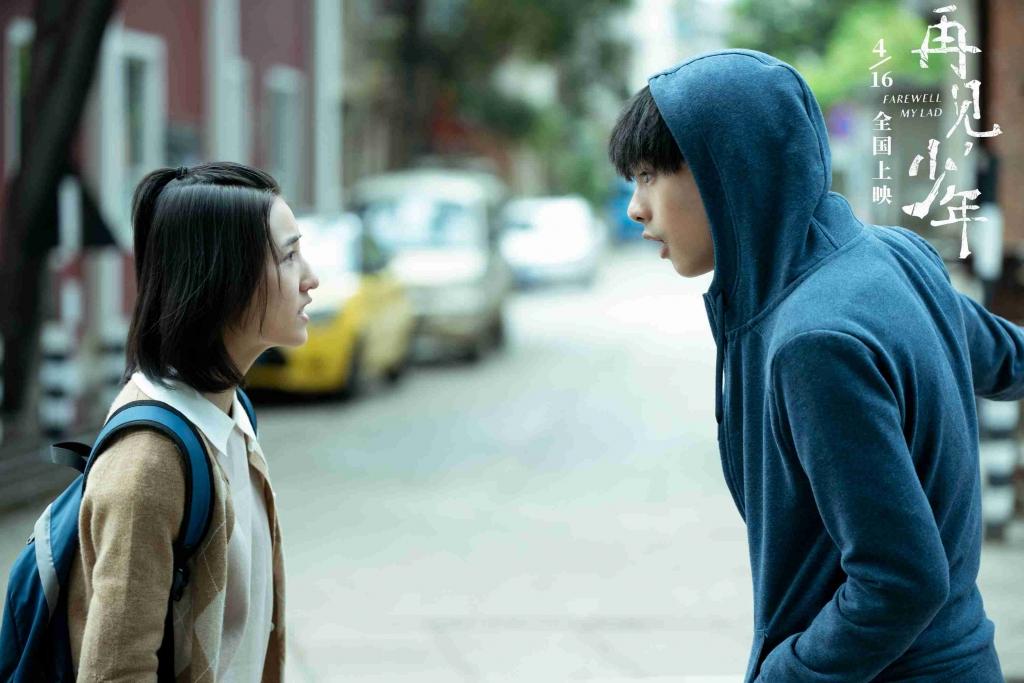 Phim mới của Trương Tử Phong chỉ nhận được 4,9 điểm Douban, trở thành bản sao lỗi của 'Em của thời niên thiếu'