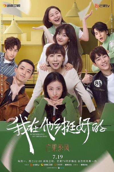 5 bộ phim Hoa ngữ được xem nhiều nhất trong tháng 8: 'Em là niềm kiêu hãnh của anh' chỉ đứng thứ 2