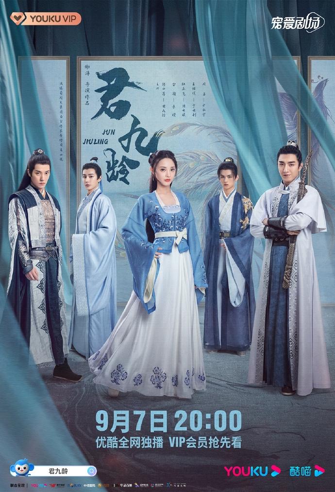 9 bộ phim Hoa ngữ lên sóng trong tháng 9: Ngô Lỗi, La Vân Hi, Trương Tân Thành... đều có đủ