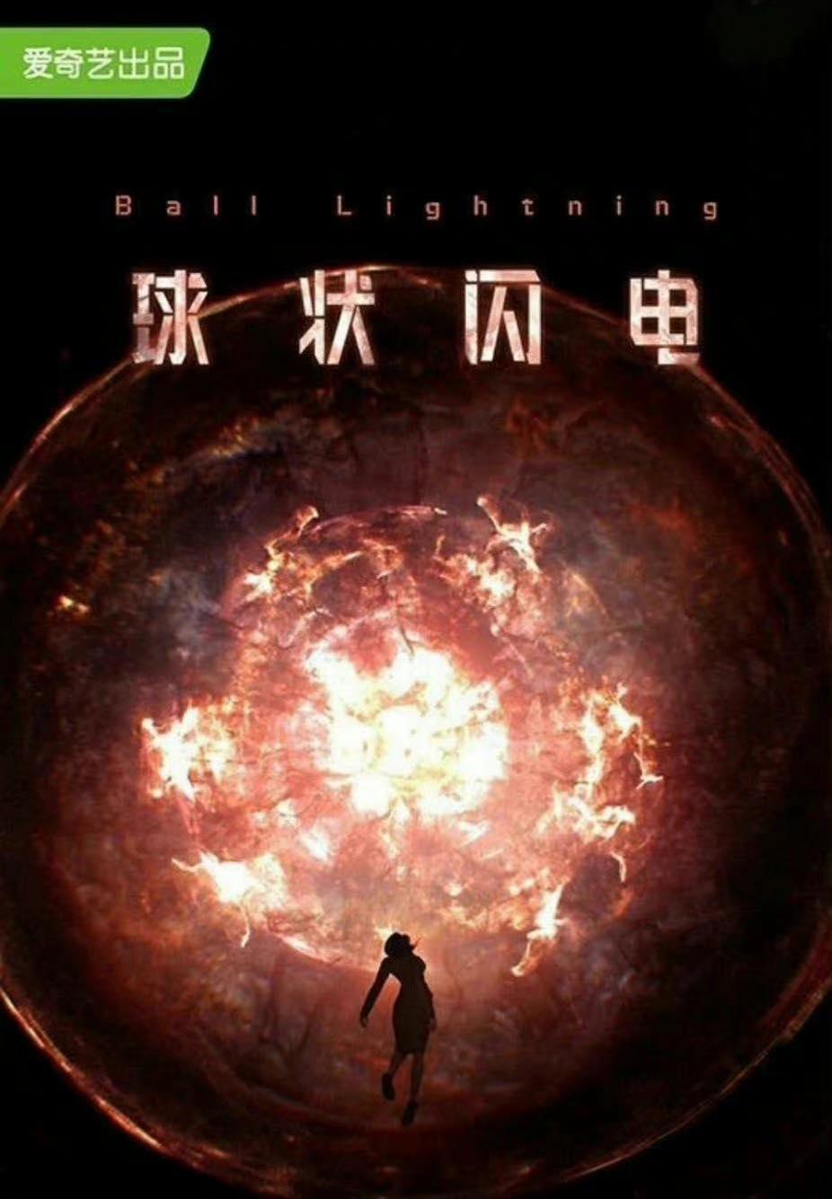 Địch Lệ Nhiệt Ba kết duyên cùng Trương Nghệ Hưng trong phim mới 'Cầu Trạng Tia Chớp'
