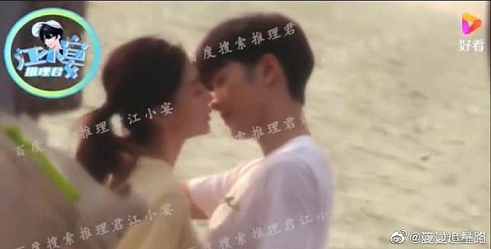 Angelababy bất ngờ lộ ảnh khóa môi thân mật cùng trai trẻ Lại Quán Lâm bên bờ hồ