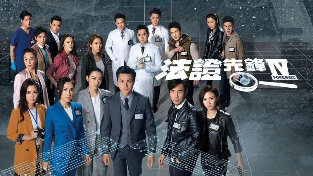 Siêu phẩm TVB 'Bằng chứng thép 5' trở lại: Huỳnh Tông Trạch đảm nhiệm vai nam chính