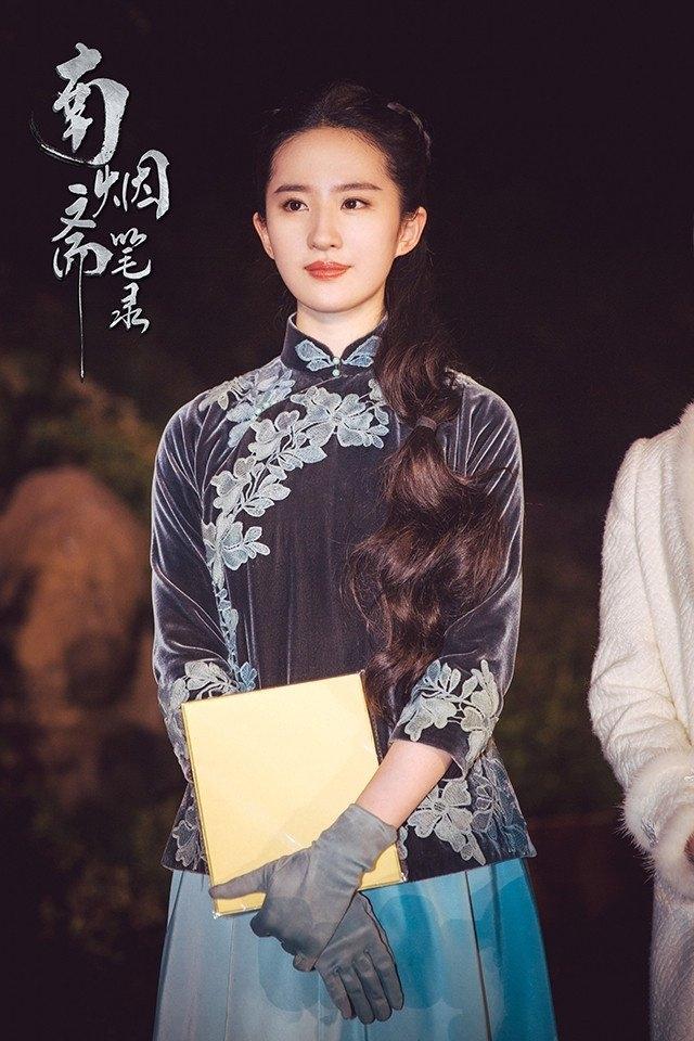 Sao nữ Hoa ngữ trong trang phục sườn xám: Cảnh Điềm, Bạch Lộc xinh đẹp mê người