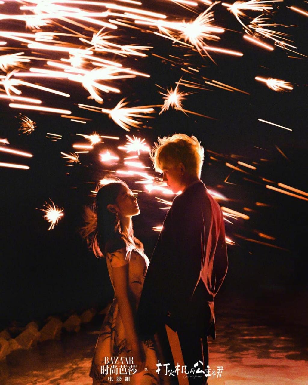 'Chiếc bật lửa và váy công chúa' chính thức công bố dàn diễn viên chính: Trần Phi Vũ và Trương Tịnh Nghi đẹp tựa trong tranh