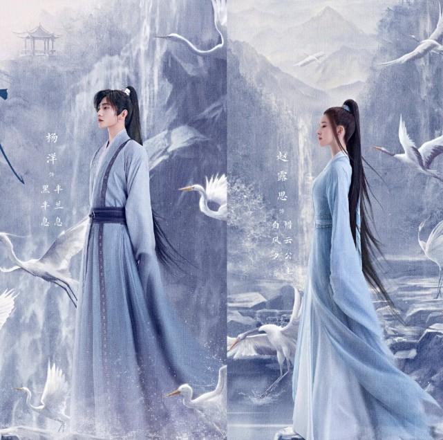 8 bộ phim cổ trang chưa kịp lên sóng đã 'hót hòn họt': 'Ngọc Cốt Dao', 'Ngự Giao Ký', 'Thả Thí Thiên Hạ'... đụng độ gay cấn