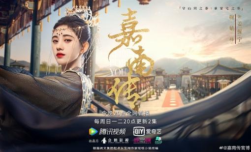 'Gia Nam Truyện' của Cúc Tịnh Y bất ngờ tung loạt poster mới trước thềm lên sóng
