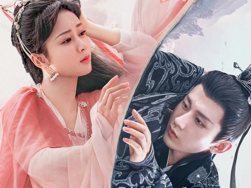 'Trầm Vụn Hương Phai' tung poster mới, cư dân mạng mãn nhãn với tạo hình của Dương Tử và Thành Nghị