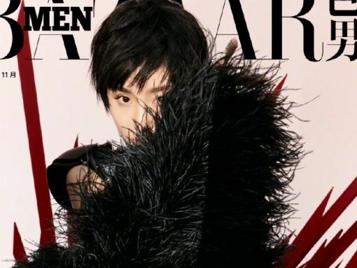 Tạp chí Bazzar Men: Dương Mịch lạ lẫm với tạo hình tóc ngắn tomboy