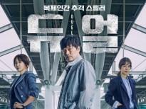 Màn ảnh Hàn tháng 6: Cha Tae Hyun lần đầu làm đạo diễn!