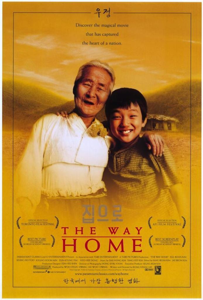 the way home khoe mat cay cay duong ve que ngoai