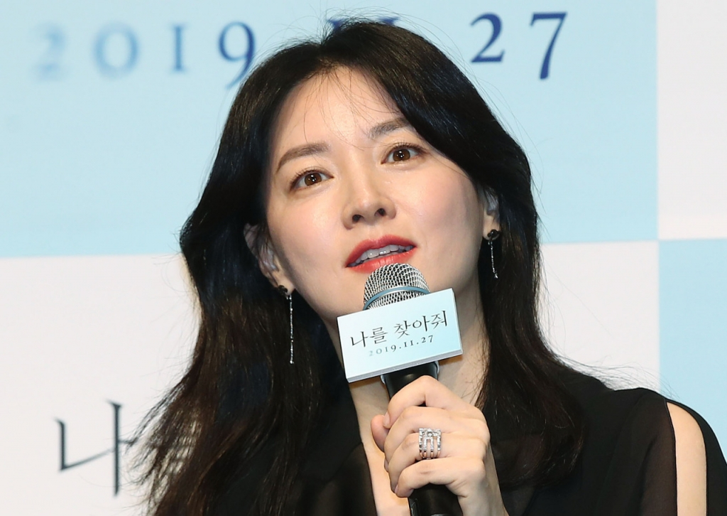 lee young ae tro lai man anh rong voi bo phim bring me home