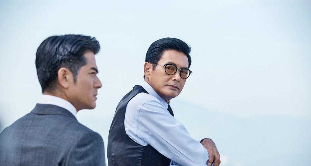 chau nhuan phat so tai cung quach phu thanh trong phim vo song