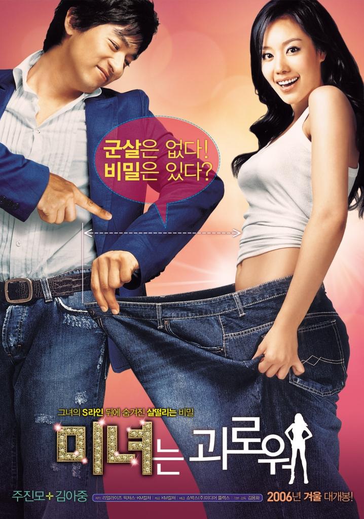 phim viet bat dau lan song remake