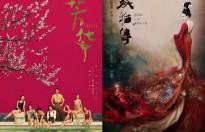 'Yêu miêu truyện' dẫn đầu 6 giải đề cử Liên hoan phim châu Á lần thứ 12