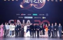 ket qua giai thuong weibo night award 2018
