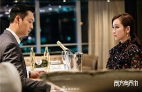 Trần Vỹ Đình - Bạch Bách Hà thể hiện mối tình giằng xé trong phim 'Nam phương hữu kiều mộc'