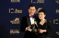 Cổ Thiên Lạc, Trương Ngải Gia đăng quang Ảnh đế - Ảnh hậu Liên hoan phim châu Á lần thứ 12