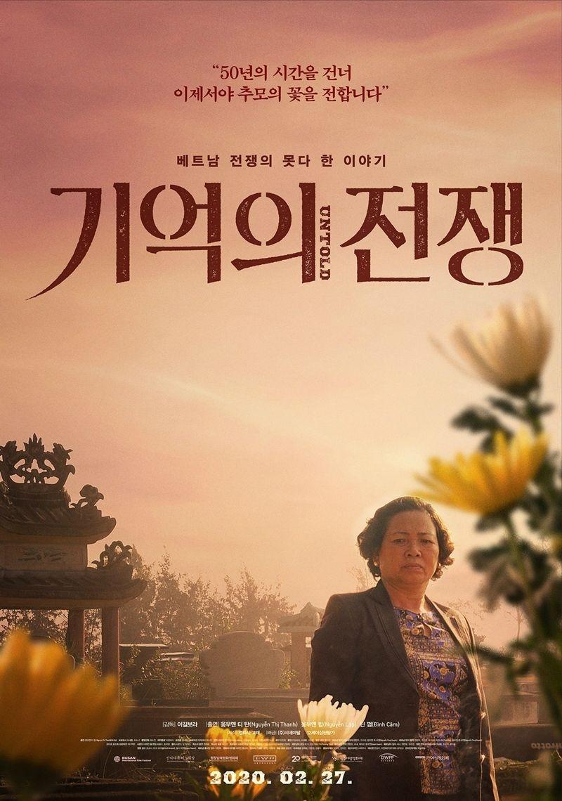 a war of memories loi sam hoi muon mang dat gia
