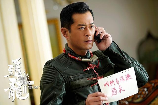 trum huong cang 2 cua luong gia huy va co thien lac mo man mua phim he 2019 tai hong kong