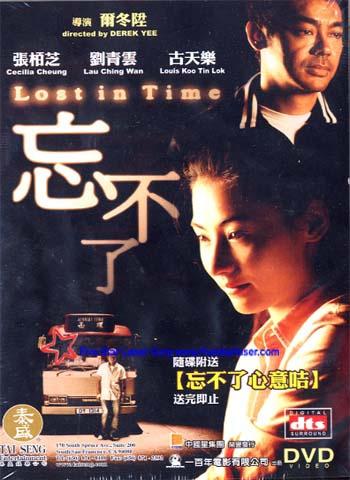 phim hong kong nhung nam 90 cua the ky truoc khoanh khac dep khong de quen 37372