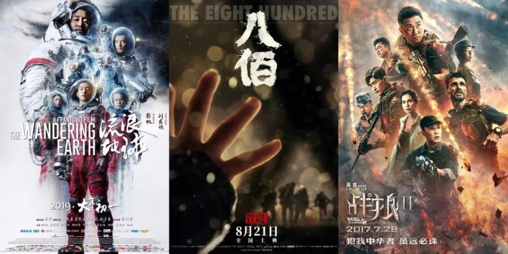 1. Phim hợp tác với Trung Quốc ngày càng nhiều, khiến điện ảnh Hong Kong đang dần đánh mất điểm đặc sắc riêng của mình