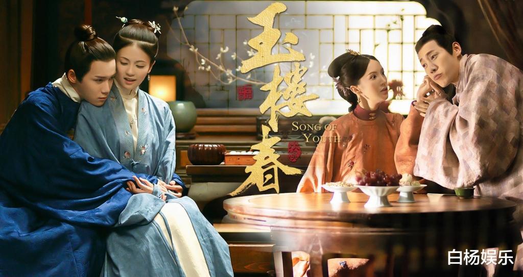 Bạch Lộc, Nhậm Gia Luân, Ngô Cẩn Ngôn sẽ phủ sóng màn ảnh nhỏ Hoa ngữ tháng 8 này