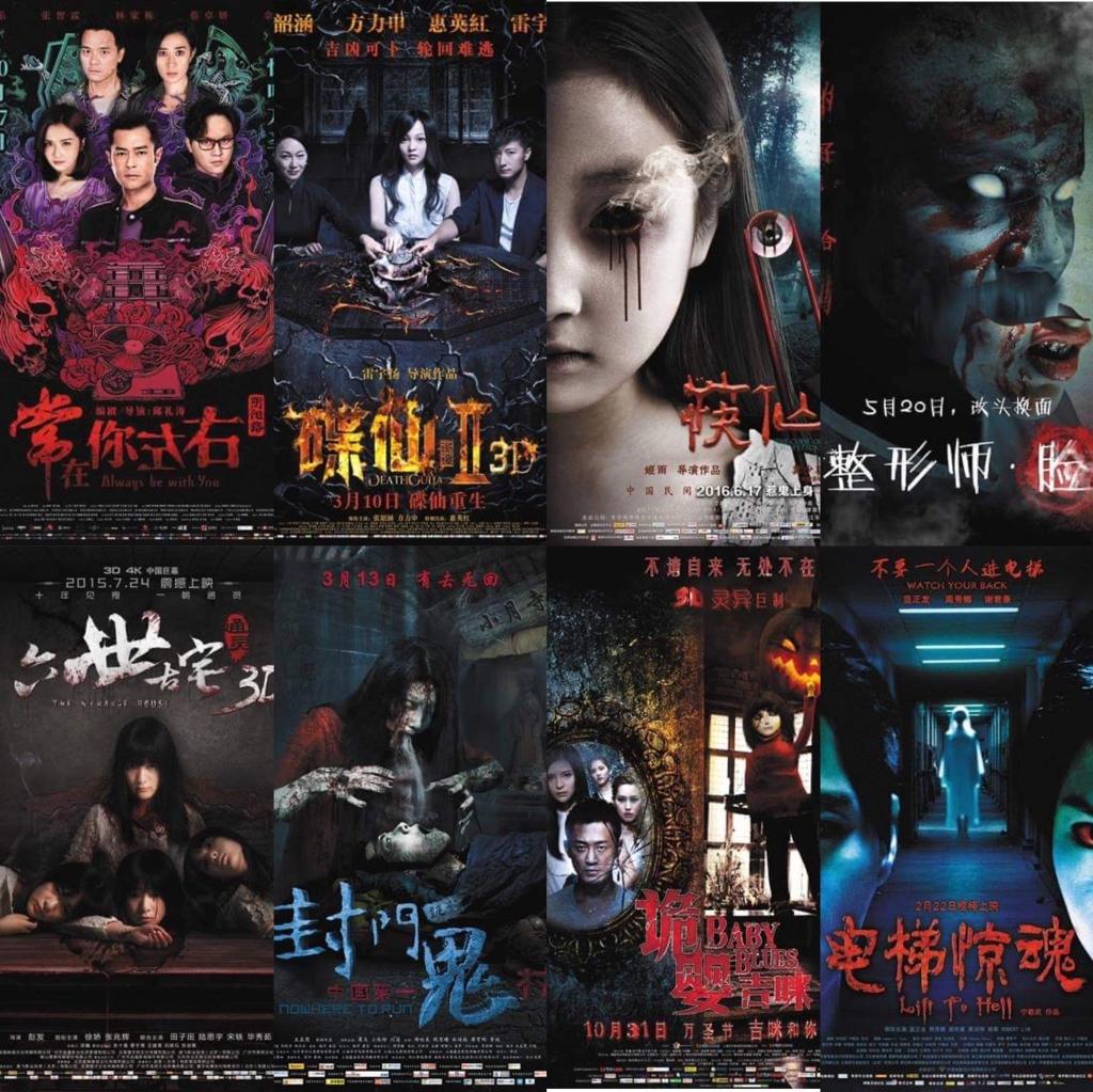 1. Dòng phim kinh dị Hoa ngữ tuy không nhận được sự đánh giá cao nhưng vẫn tồn tại và phát triển một cách thầm lặng