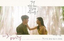 seo kang joon va esom lang man trong poster cua the third charm
