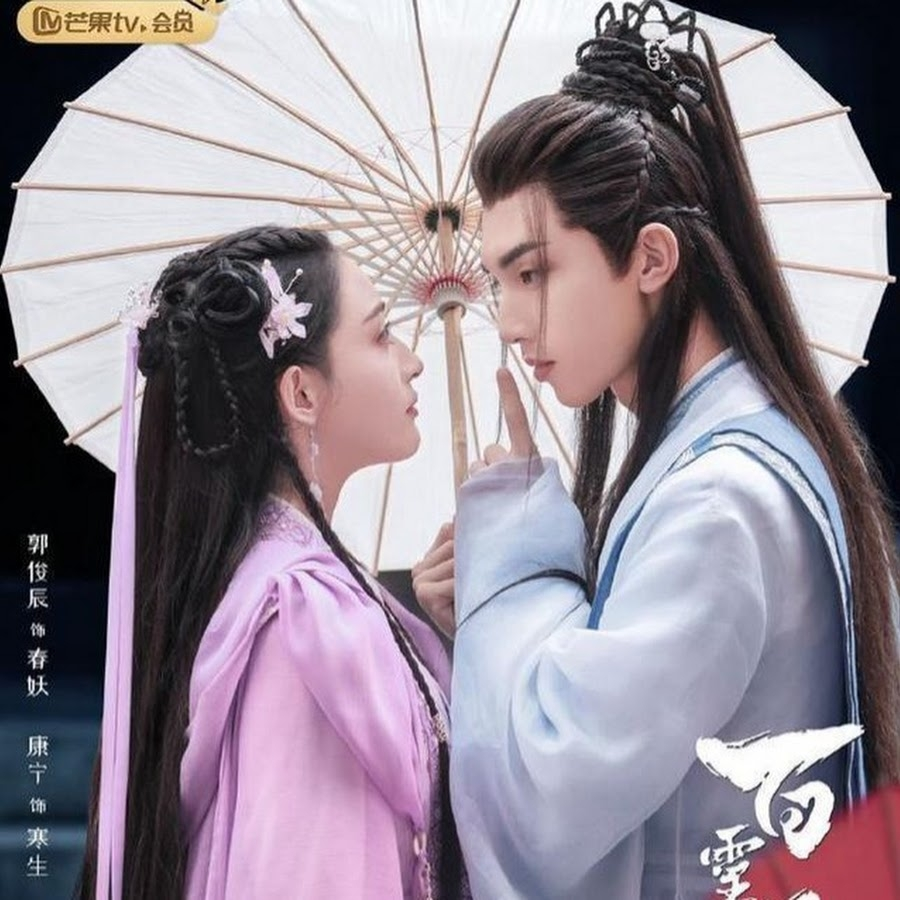 Tôn Lệ, Triệu Hựu Đình, Cúc Tịnh Y... tái ngộ màn ảnh Hoa ngữ tháng 9 này