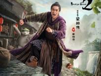 'Truy tìm quái yêu 2' tung poster Lương Triều Vỹ, Tỉnh Bách Nhiên, Bạch Bách Hà…